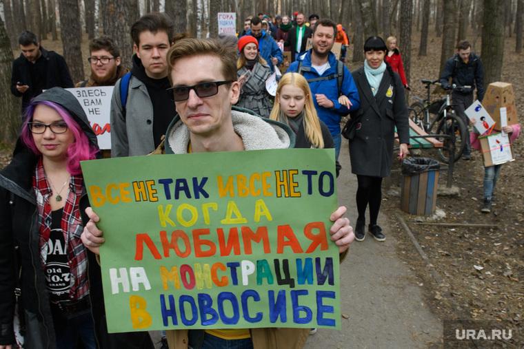 Монстрация-2018 на Вторчермете. Екатеринбург, массовое мероприятие, монстрация
