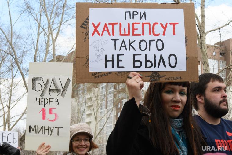 Монстрация-2018 на Вторчермете. Екатеринбург, плакат, монстрация