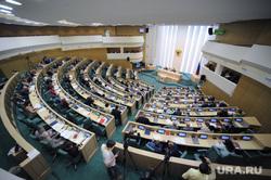 Совет Федерации. Москва, совет федерации