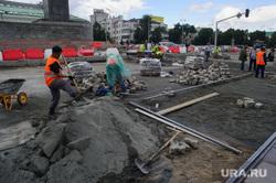 Виды Екатеринбурга, ремонт дорог, дорожные работы, строительные работы, площадь1905 года
