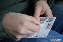 Фрэнсис Гэри Пауэрс-мл. в деревне Чудова и посёлке Косулино Свердловской области, почта, открытка, марки