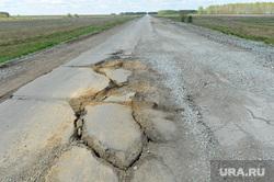 Дорога на Озерск Челябинск, яма, дорога, ухабы