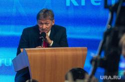 Путин. Пресс-конференция. Москва. Часть II, песков дмитрий