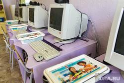 Детский клипарт. Магнитогорск, детсад, старье, компьютеры