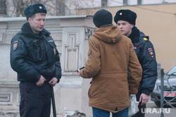 Виды Екатеринбурга, проверка документов, патруль, ппс, полиция