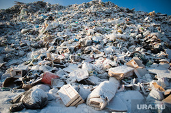Полигон твердых коммунальных и промышленных отходов в поселке Красный. Верхняя Пышма, мусор, отходы, полигон тбо, свалка, экология, тко