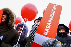 Забастовка избирателей. Митинг сторонников Алексея Навального. Пермь, митинг навального, забастовка избирателей