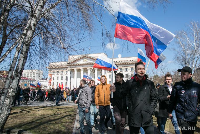 """Шествие сторонников Навального """"он нам не царь"""". Тюмень"""