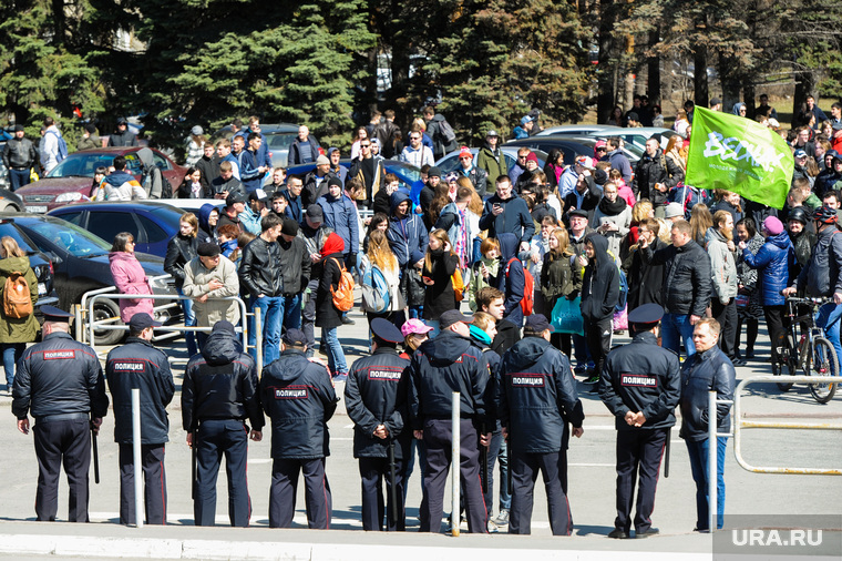 Шествие сторонников Навального. Челябинск