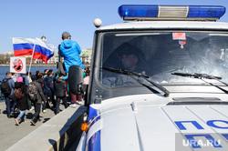 Несанкционированная акция сторонников Алексея Навального