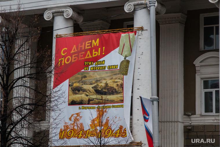 """Плакаты """"С Днём Победы"""" с орфографическими ошибками. Курган, плакаты с днём победы, оторванный плакат"""