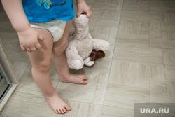 Клипарт. Сургут, ребенок, детство, детская игрушка