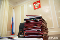 Галина Кулаченко, интервью. Екатеринбург, кабинет чиновника, папки