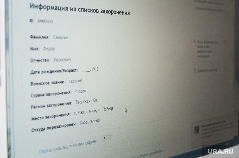 Интервью с Алексеем Зыковым. Екатеринбург