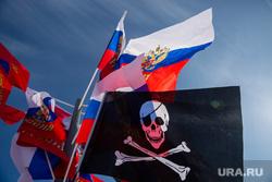 Слет охотников, рыбаков и оленеводов в д.Русскинская,  Сургут  , пиратский флаг, флаг россии, веселый роджер, пират