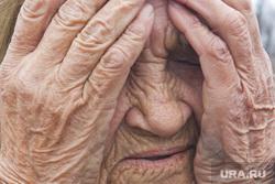 Клипарт depositphotos.com, пенсионерка, старушка, бабушка, грусть, тоска, печаль, отчаяние