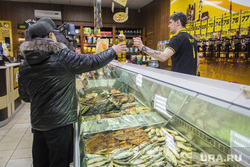 Клипарт. Разное (февраль). Магнитогорск, продукты, пиво, прилавок, рыба, алкоголь, витрина, первый кеговый, еда