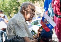 День Государственного флага. Москва, старик, кепка, митинг, триколор, шествие, флаг россии, защитники белого дома, демонстрация, дом правительства рф, пожилой мужчина