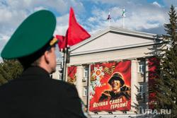 Репетиция Парада Победы. Курган, солдаты, курсант, день победы, зеленая фуражка