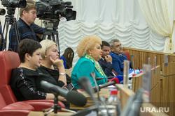 Доклад Кобылкина в Заксобрании, фиголь наталия, соколова наталья, свинцова альбина