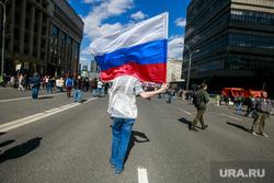 5-ая годовщина Болотной площади. Митинг на проспекте Сахарова. Москва, российский флаг, триколор