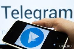 Приложение Telegram. Екатеринбуг, мессенджер, telegram, приложение