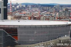 Футбольный матч фк «Урал» — фк «Рубин». Первый матч на стадионе «Екатеринбург Арена», екатеринбург арена, центральный стадион