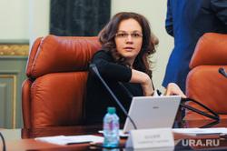 Заседание правительства Челябинской области. Челябинск, кучиц татьяна