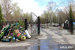 Рябковское кладбище Православная церковь Курган, мусор, кладбище рябково, центральная аллея