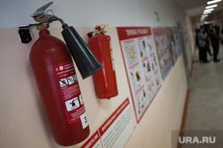 Учебная пожарная эвакуация в школах Екатеринбурга, огнетушитель, учебное заведение, пожарная безопасность, противопожарная защита