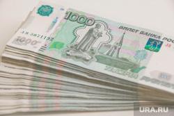 Клипарт , рубли, денежные купюры