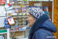 Аптеки. Екатеринбург, пенсионерка, аптека, лекарства