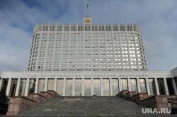Клипарт. Административные здания. Москва, правительство РФ, город москва