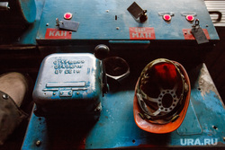 Нижнесалдинский металлургический завод. Нижняя Салда, пульт управления, каска, завод