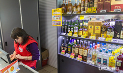 Магазин «Пятёрочка. Магнитогорск, касса, мелочь, алкоголь, магазин, кассирша