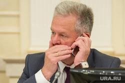 Президиум правительства СО в резиденции губернатора. Екатеринбург, астахов михаил, портрет