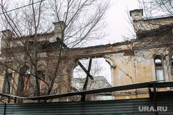 Рухнувшее нежилое здание (памятник архитектуры) по улице Советская 131. Курган, памятник архитектуры, развалины