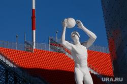Екатеринбург готовится к ЧМ-2018, скульптура, чм-2018, центральный стадион