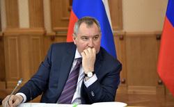 Правительство РФ, рогозин дмитрий