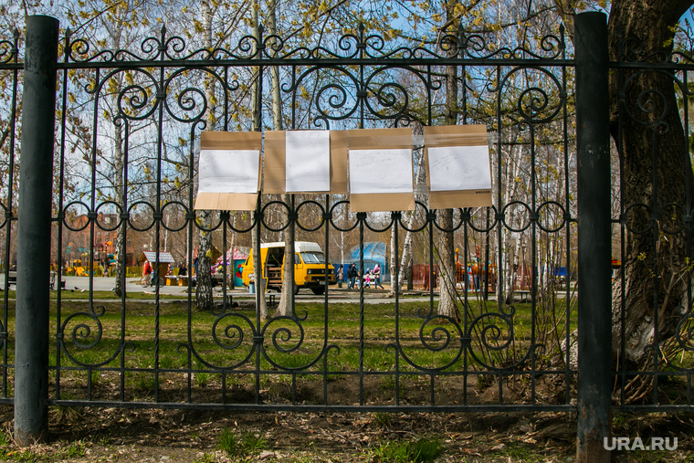 Детские рисунки с обращением к губернатору на заборе городского сада. Курган, рисунки на заборе