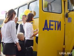 Комиссия по охране труда Правительство области Курган 20.11.2013г, школьный автобус, школьники, дети, желтый автобус