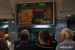Беженцы с Украины на ЖД вокзале. Екатеринбург, табло, расписание поездов
