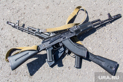 Клипарт. Магнитогорск, оружие, автоматы, огнестрельное оружие, ак-47