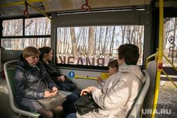Автобус номер 10 на электричестве.  Тюмень, общественный транспорт, пассажиры автобуса