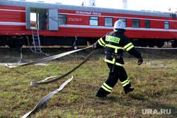 Учения МЧС на ТЭЦ Курган, пожарный поезд