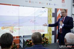 Презентация проекта «Пермь — 300 лет на Каме», самойлов дмитрий