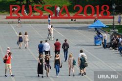 Виды Екатеринбурга, исторический сквер, russia2018, чм-2018, fifa world cup, fifa2018