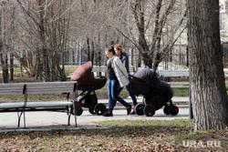 Горсад Курган, городской сад, мамы с колясками