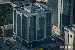 Клипарт. Екатеринбург, гринпарк