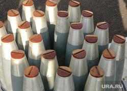 Щучье. Завод по уничтожению химического оружия. Архив Курган, снаряды химоружия